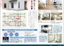 竹花工業全頁1604